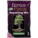 Bonsai Focus Soil - 2 litre Repotting Mix