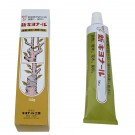Kiyonal Tube for Sealing Wounds On Bonsai