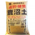 Kanuma Small Grain Japanese Bonsai Soil - 16 Litre Sack