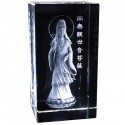 Guan Yin Etched Crystal Ornament - Gift Boxed