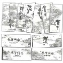 Chinese New Year Cards - Palace Etchings - 12 Pack