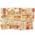 Chinese New Year Cards - Layered Gold - Pack of 8