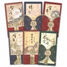 Chinese New Year Cards with Tassles - Pack of 6