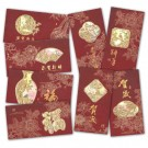 Chinese New Year Cards with Window - Pack of 8