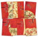 Chinese New Year Cards - Red and Gold - Pack of 7