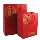Gift Bag with Chinese Fu Symbol - Large