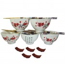 Chinese Rice Bowl Gift Set - Cherry Blossom Design