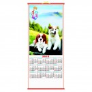 2018 Calendar - Year of the Dog Chinese Wall Scroll