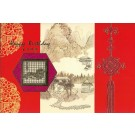 Chinese Birthday Card - Assorted Designs