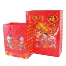Gift Bags with Chinese Children - Large