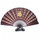 Chinese Fan with Stand - 100 Fu Design