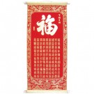 Good Fortune Red and Gold Chinese Wall Scroll