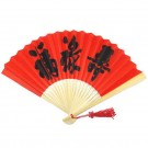 Chinese Paper Fan - Fu (Good Fortune) - Red