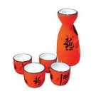 Sake Set - Orange Finished with Seals