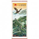 Great Wall of China - Chinese Wall Scroll