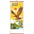 Chinese Picture Scroll - Soaring Eagle over Great Wall