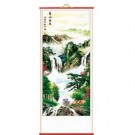 Mountains and Rivers - Chinese Wall Scroll