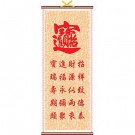 (Zhao Cai Jin Bao) Chinese Scroll