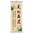 Chinese Scroll (Guang Ming Lei Luo)